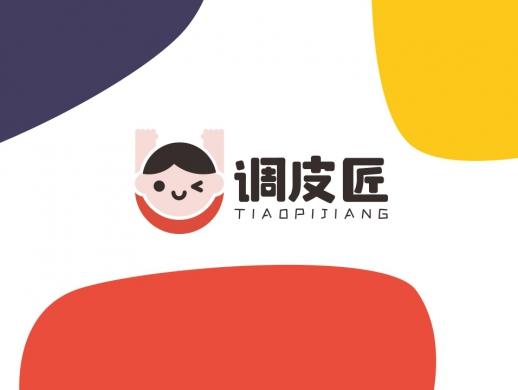 调皮匠亲子乐园卡通logo设计方案