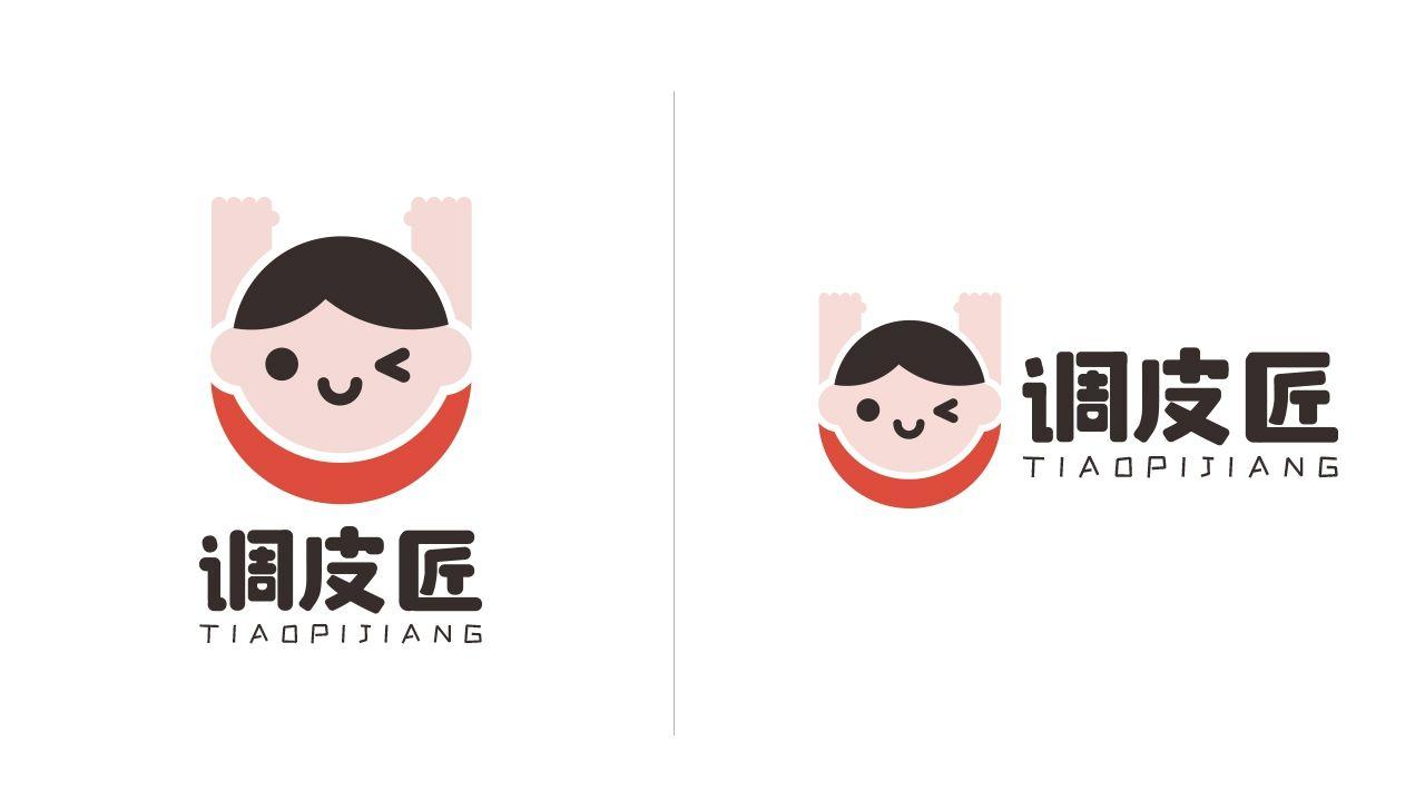 调皮匠亲子乐园卡通logo设计方案 飞特网 原创LOGO设计
