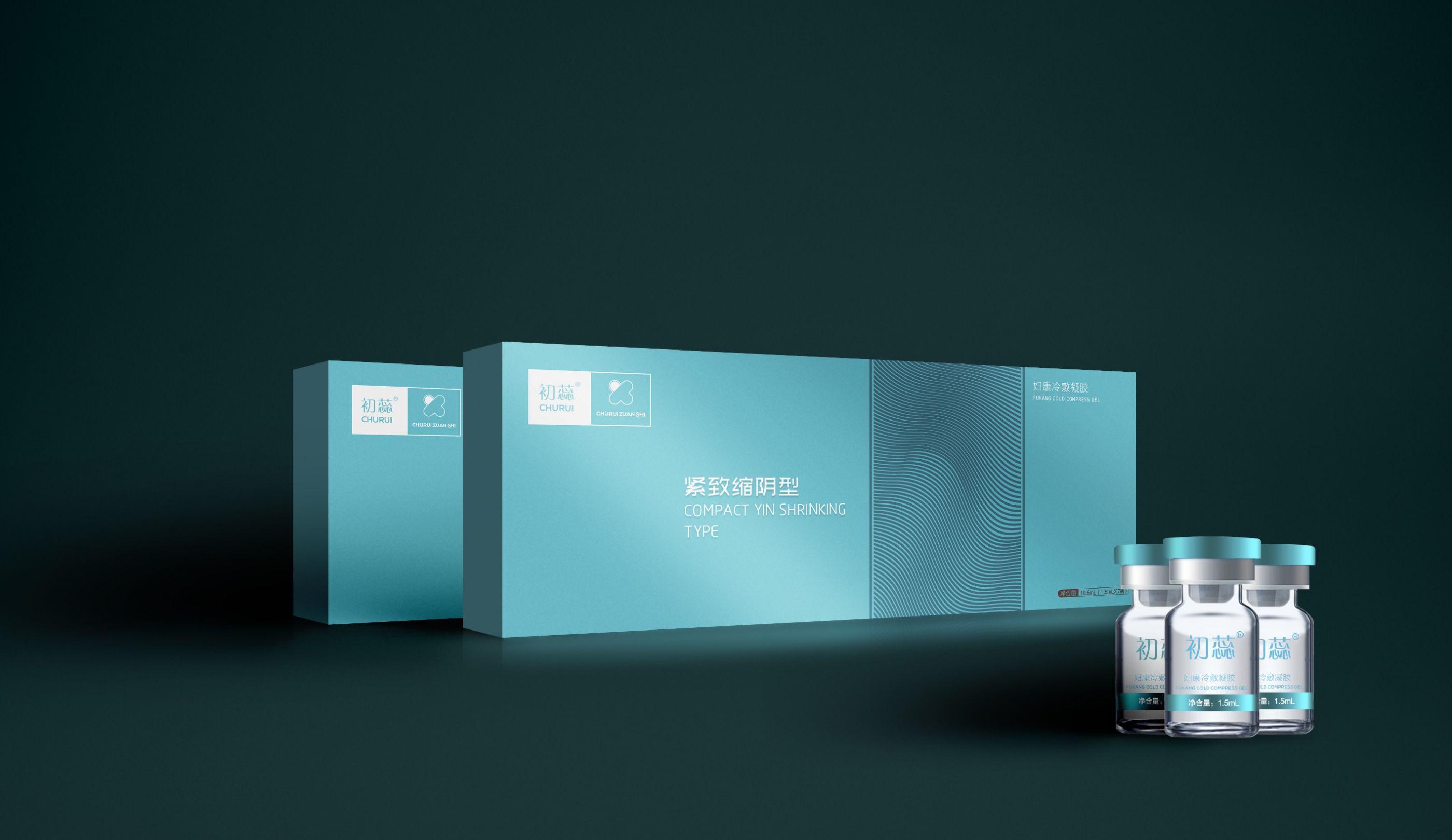 女性冷敷凝胶保健品包装设计 飞特网 原创药品包装设计