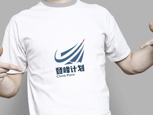 登峰计划logo设计