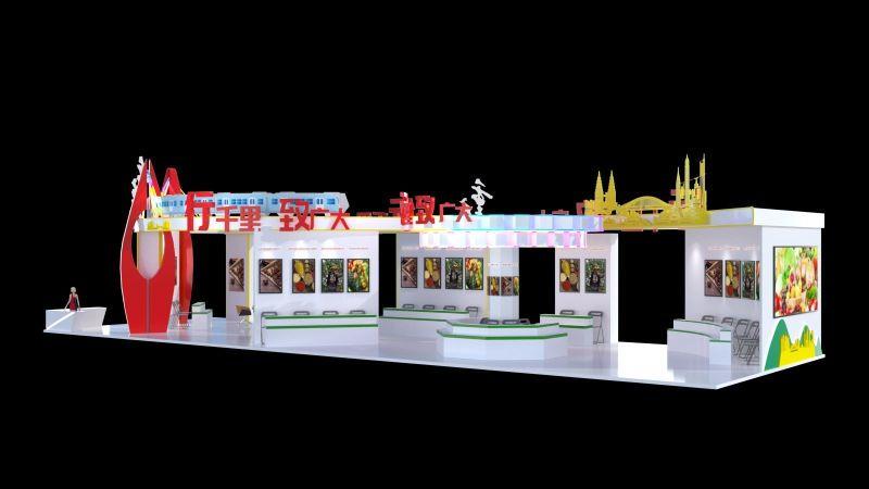 农产品展厅设计 飞特网 原创展厅设计
