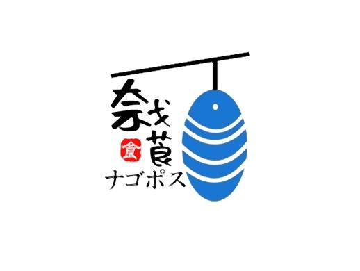 日式logo设计