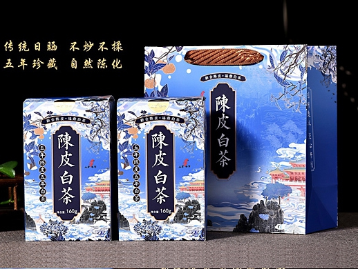 陈皮白茶包装设计-手绘创意