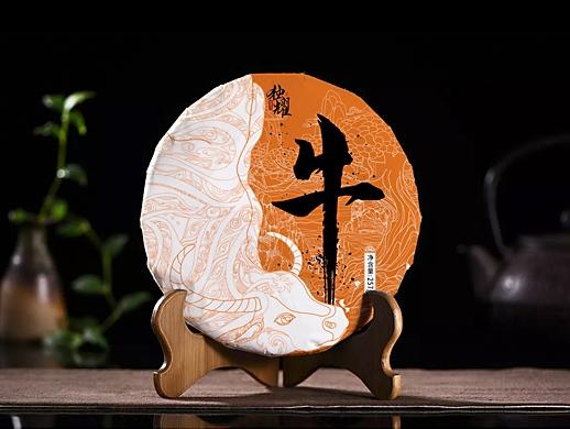 白茶茶饼手绘创意包装设计