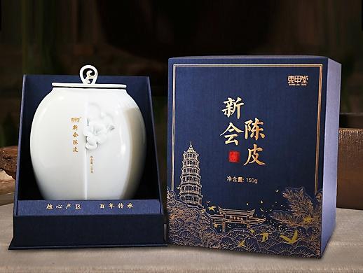茶叶(新会陈皮)包装设计-手绘创意