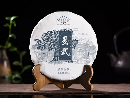 普洱茶茶饼手绘插画包装设计