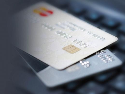 银行卡横幅设计
