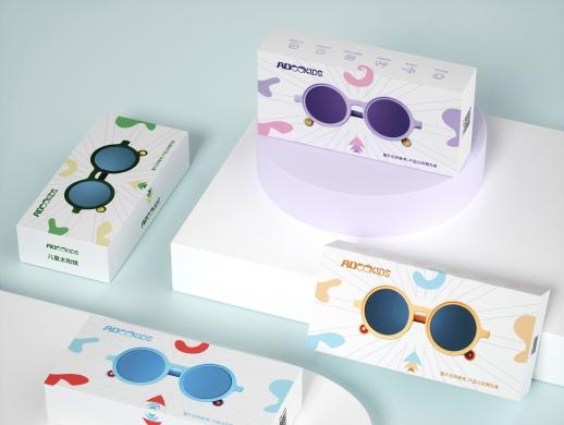 眼镜包装盒设计