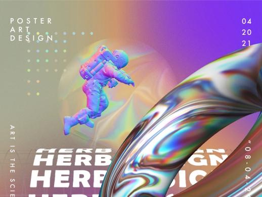 酸性风格海报设计