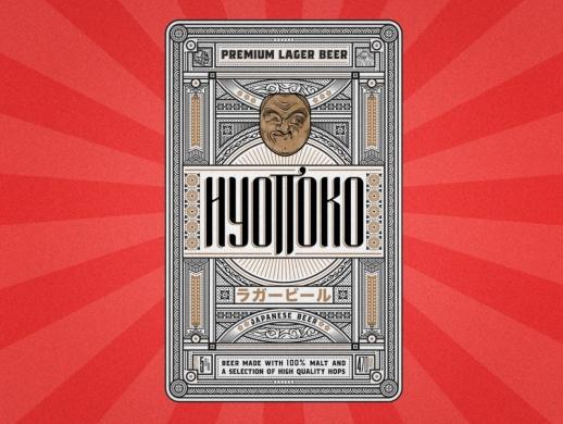 日本啤酒酒标设计
