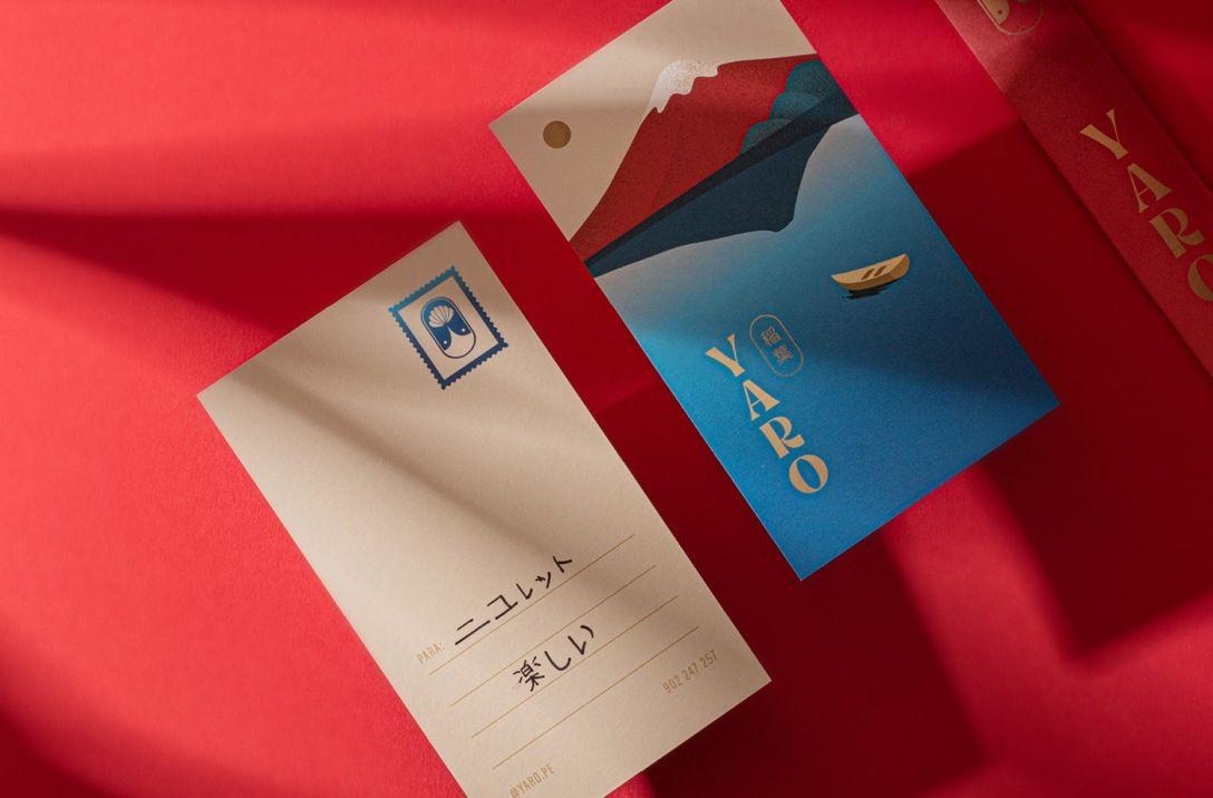 寿司餐厅品牌VI设计 飞特网 VI设计