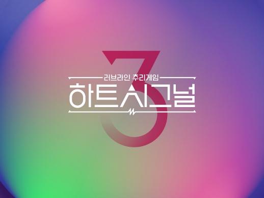 2021韩国K-品牌识别设计大奖/获奖作品欣赏