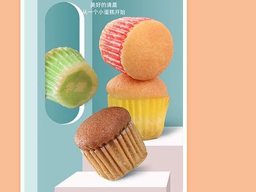 奶香小蛋糕详情页设计