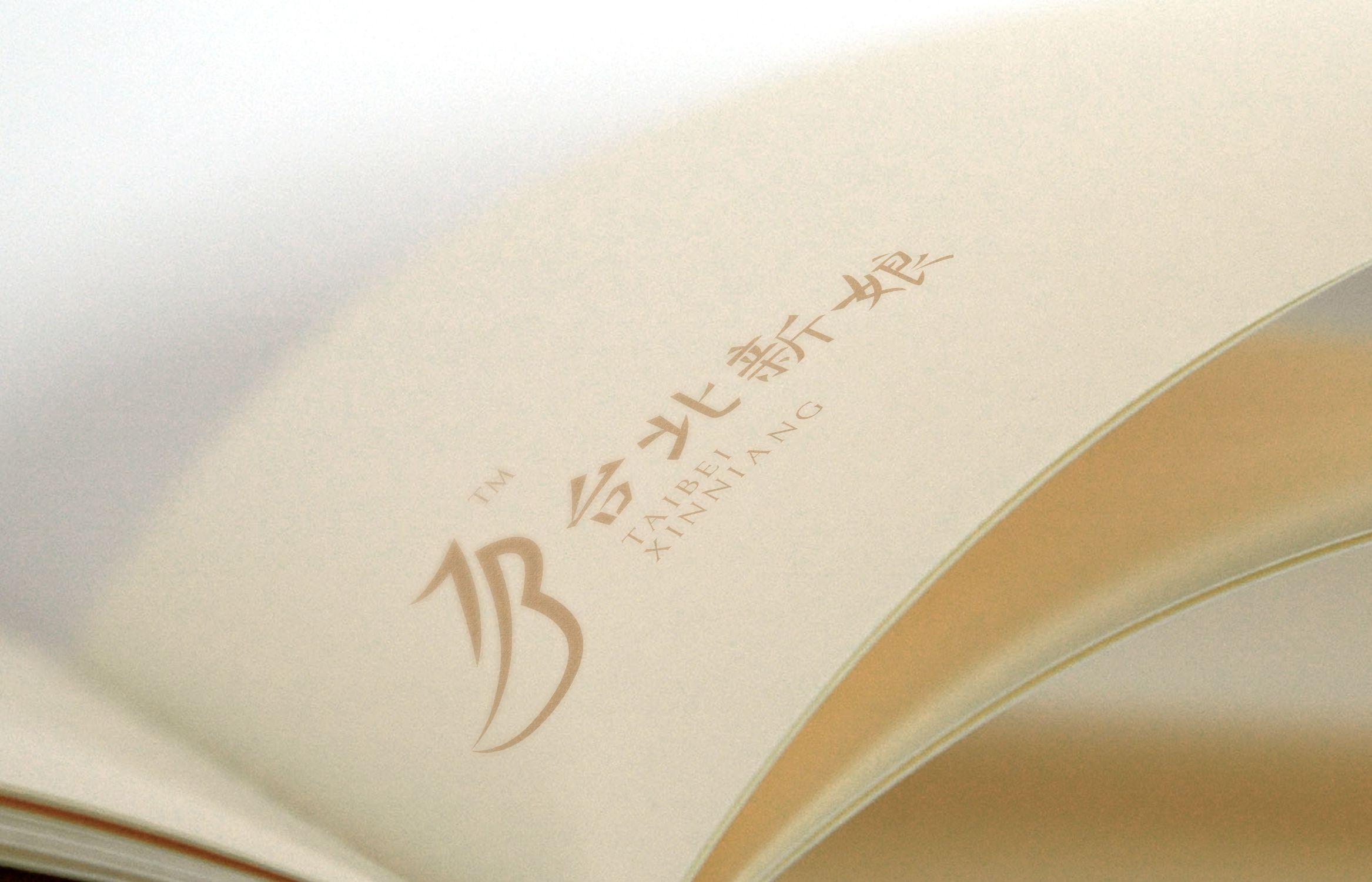 新娘婚纱LOGO设计 飞特网 原创标志设计