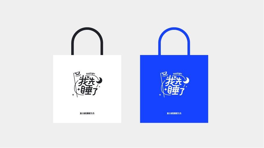 字体组合logo设计 飞特网 原创LOGO设计