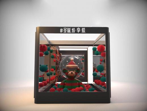 2018上海恒隆圣诞爱秀乐