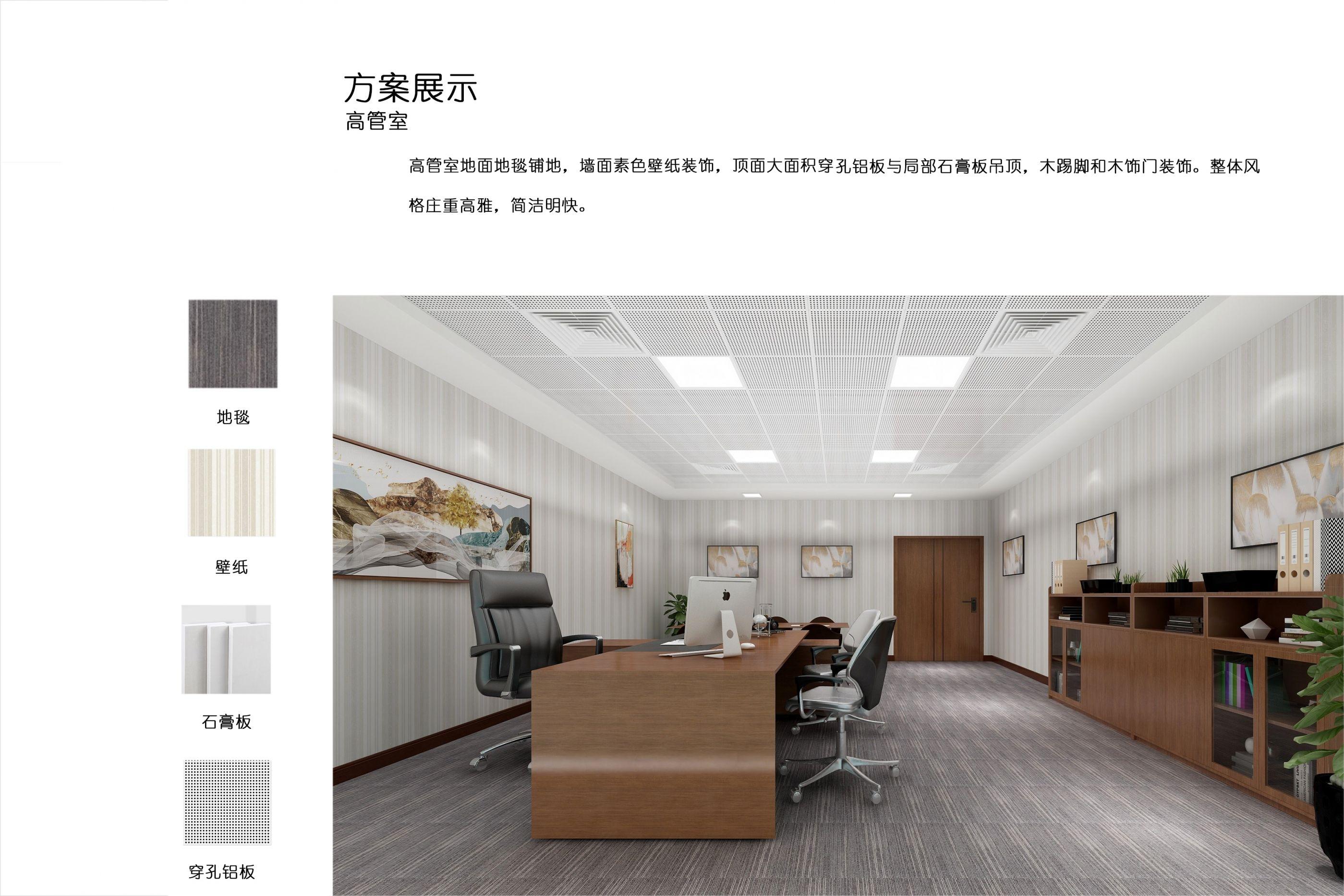 绵阳京东方办公空间设计 飞特网 原创室内设计