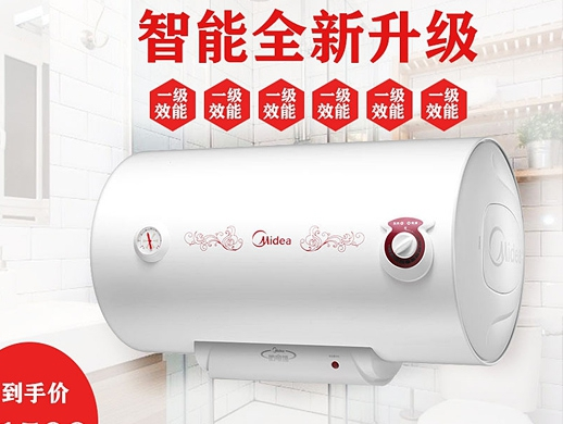 热水器主图设计