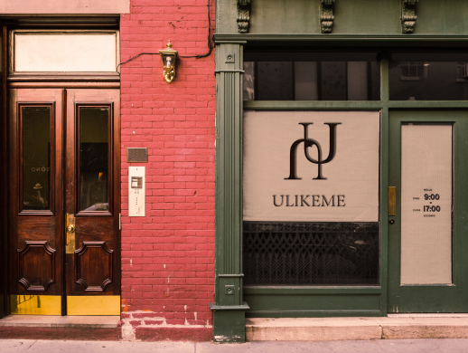 ULIKEME——高端消费品店铺logo