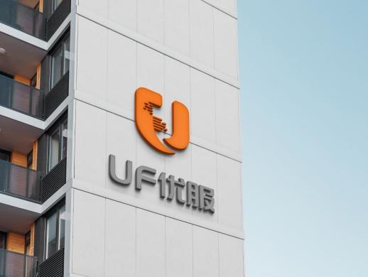 软件服务企业logo设计