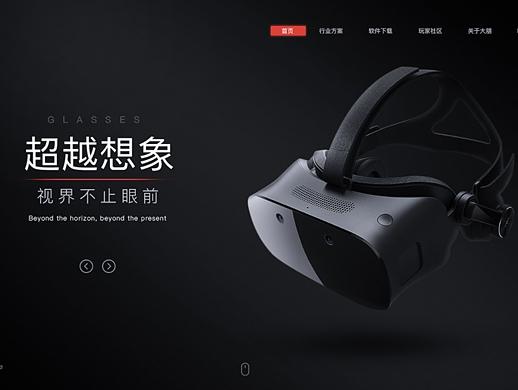 耳机产品一屏式网页设计